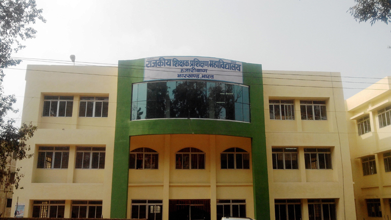 Govt. Teacher Training College, Hazaribagh